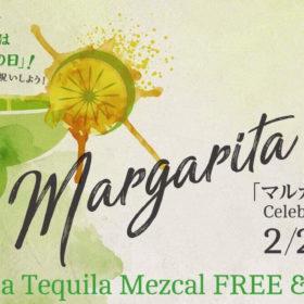 「マルガリータの日」Celebration Party 2019