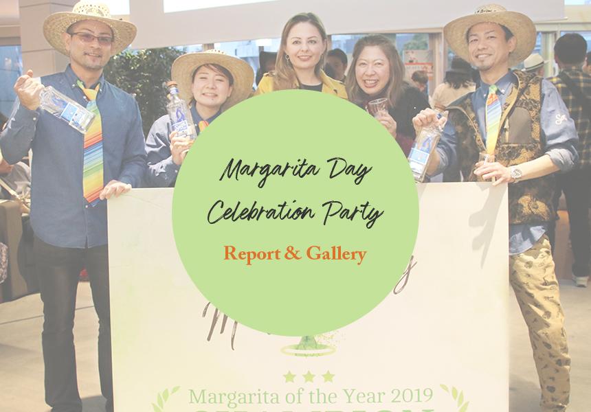 「マルガリータの日」Celebration Party 2019・レポート&ギャラリー