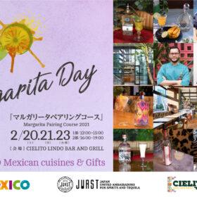 「マルガリータの日 2021」記念・マルガリータペアリングコース